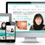 アトピスキン・ニキビ・敏感肌など 肌トラブルのための専門店 nagomi