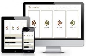 looplus 神戸の不動産買取・売却・リフォーム