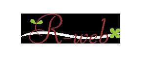 女性向け・中小企業・個人事業主ホームページ制作のR-web/ 西宮拠点・神戸・大阪